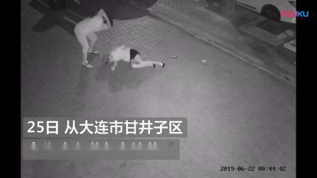 【女子在街头遭男子踢打,事发地在大连市甘井子区苍山路。华东路:已】