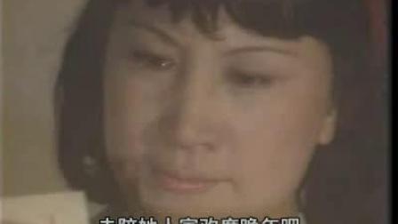 《夜幕下的哈尔滨》(1984年版)2