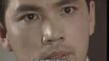 《夜幕下的哈尔滨》(1984年版)9