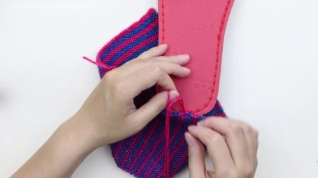 雅馨绣坊斜条纹棉鞋的缝合方法