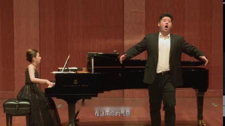 贞洁的小屋我像你致敬 上海音乐学院大三 于凇