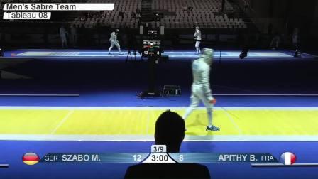 2019年欧洲击剑锦标赛 团体第6天Commentary Feed - Piste Yellow