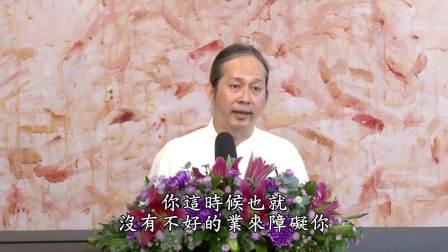 一覺元 弘聖上師 明覺法堂 20170827 台北