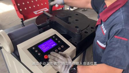GW-40C 钢筋弯曲试验机操作演示