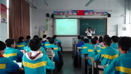 武安市第十中学七年级地理《俄罗斯》课堂实录