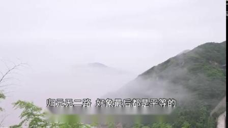 《宗教不宜混滥论》-01宏海法师-印光大师文钞