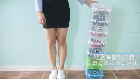 耐奔 10只装 透明鞋盒翻盖式 加厚塑料鞋盒收纳鞋子收纳盒鞋盒子整理盒收纳箱 粉色扣 10个装