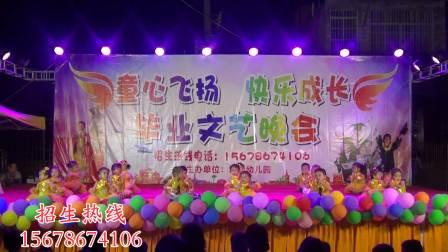 塘岸镇培蕾幼儿园
