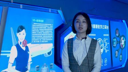 南昌理工学院VR智慧教学中心.mp4