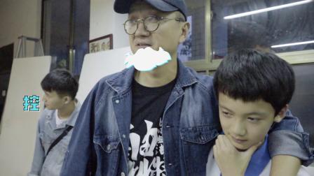 《银河补习班》俞白眉与孙浠伦父子情深 鼓励永远是最棒的教育