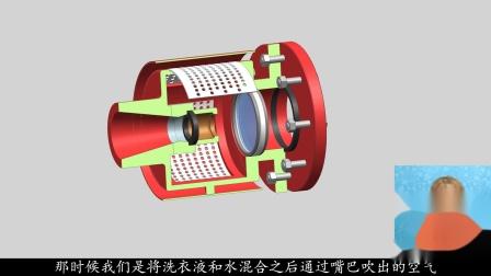 【3D模型】稳稳消防工程师泡沫灭火系统泡沫产生器原理动画讲解
