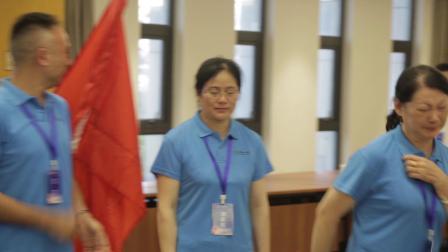 中国人寿重庆市分公司个险领军人(职场经理核心技能)培训班    拓展训练