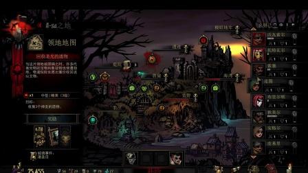 第10期 修我戈矛 备战男爵  阿萨解说 全DLC血月难度暗黑地牢