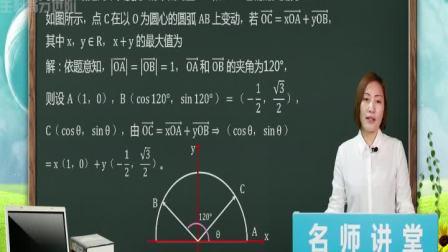 高中数学1