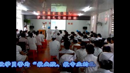 靳澜医院护士礼仪培训班 护士服务礼仪培训演练