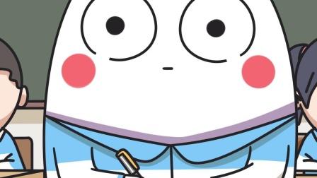 搞笑动画:学霸的世界你不懂