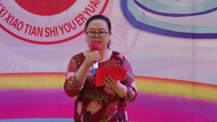 白溪小天使幼儿园2019年毕业班毕业典礼1剪辑