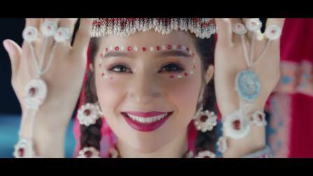 你美丽了我的人生《塔吉克舞》片尾