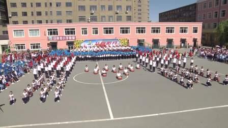 四平市铁西区迎宾街小学校-2019艺术展演