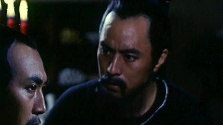 《血溅画屏》(西影1986)