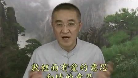 印光大师十念法(胡小林老师)