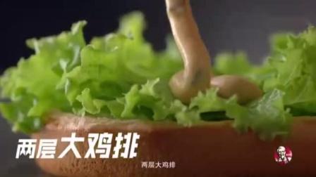 20190630   王俊凯   肯德基  双层鸡排堡