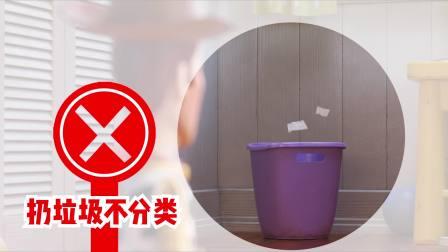 《玩具总动员4》叉叉教你轻松掌握垃圾分类小知识