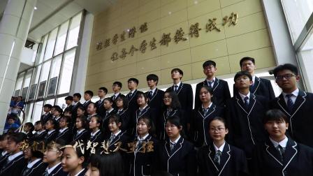 天津大学附属中学mv5