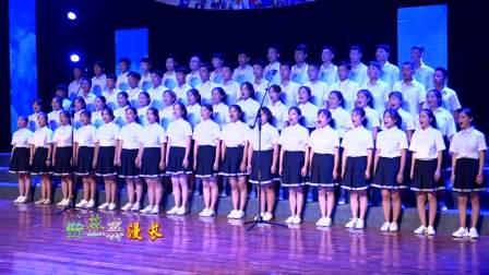 遂宁市职业技术学校9+3工作十周年庆祝大会