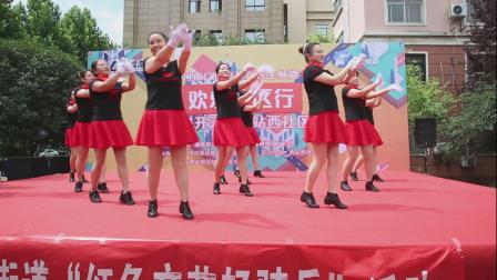 开元广场舞蹈队《今天是你的生日中国》(原创舞蹈)