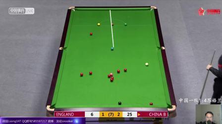 刘崧解说-19斯诺克世界杯半决赛 中国二队VS英格兰