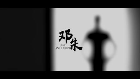 婚礼小【序】