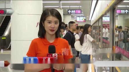 南昌地铁2号线今天全线通车