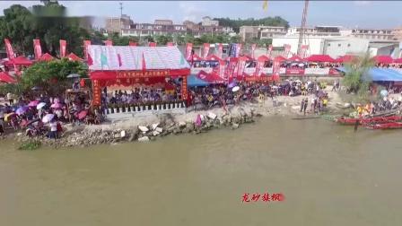 2019年揭东龙砂枫口村龙舟竞渡