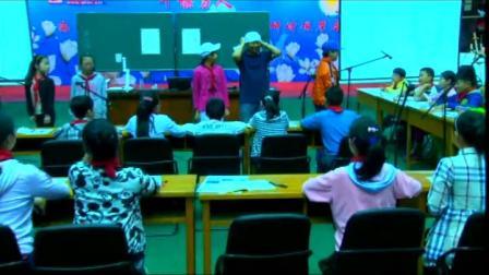 """小学美术《画人像》教学视频3-""""千课万人""""海峡两岸中小学美术课堂教学研讨观摩会"""