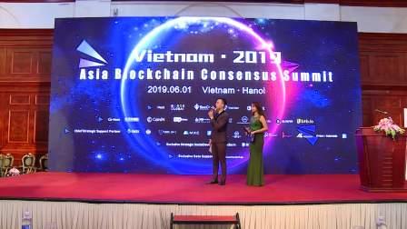 比特财经网:Hoi thao Blockchange 1.6