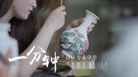 震撼发布丨2019江西科技学院宣传片