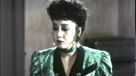 国产老电影《凶宅美人头》1989