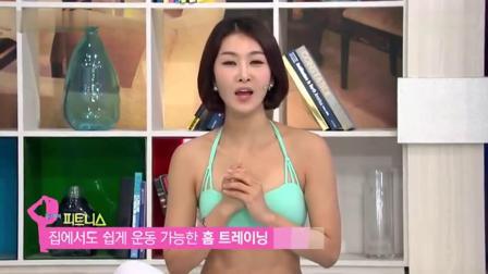 韩国美女瑜伽老师白色紧身裤