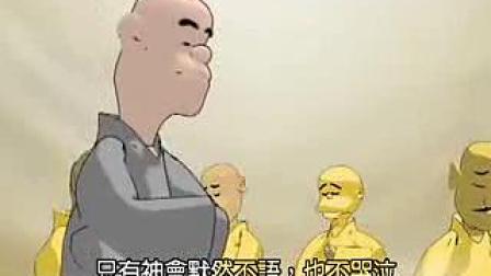 【傳燈錄】佛教动漫
