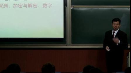 中北大学 模拟电子技术 王黎明 72讲