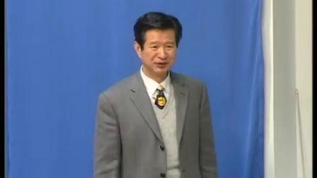 武汉理工大学 知识产权法学 魏纪林 110讲