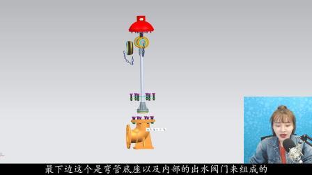 【3D模型】稳稳消防工程师室外地上式消火栓原理动画讲解