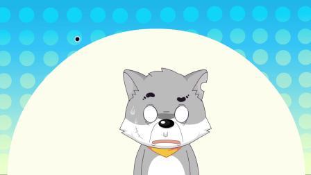 灰太狼找到偷袭喜羊羊的机会,他会对喜羊羊下手吗?