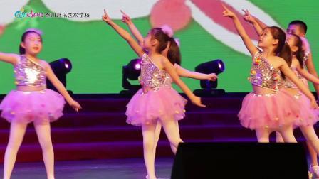 17大风车2019年秦川音乐艺术学校22届未来之星音乐歌舞晚会
