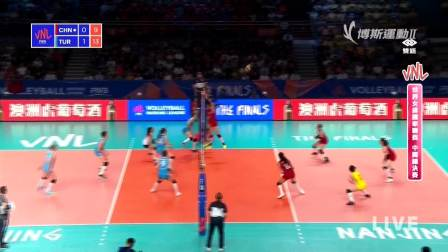 7月3日土尔其vs中国-世界女排联赛中国总决赛小组赛
