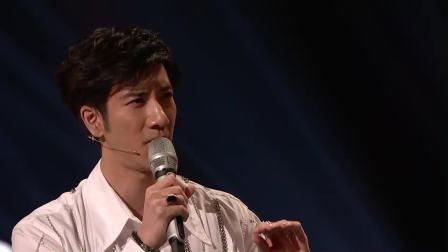 王力宏加盟导师,期待不一样的好声音 《2019中国好声音》开播发布会 20190704