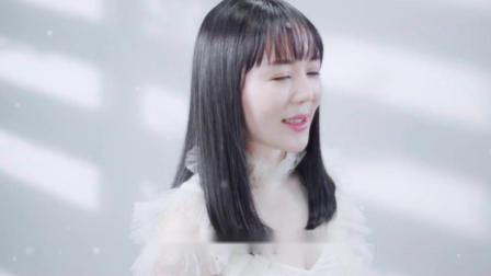 《余情未了》MV 魏新雨