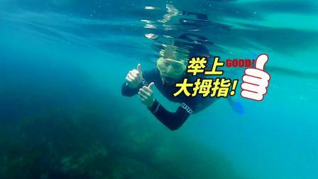 【济州旅行】 不只是看济州大海,而是享受济州大海