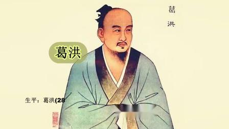中国古代十大名医排名简介,十个老头,品质养生高手!名医世家!